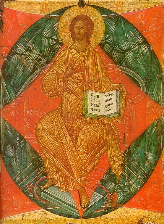 http://gougetheeyes.files.wordpress.com/2010/06/icon_christ_glory.jpg